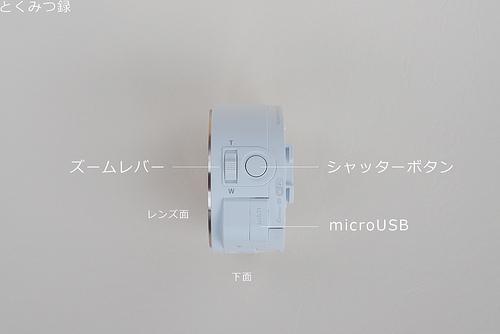 PA251743