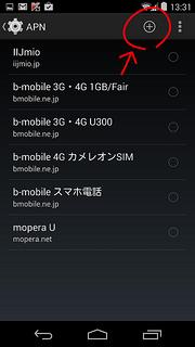 Screenshot_2013-11-06-13-31-32