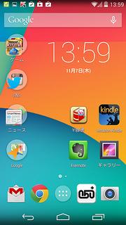 Nexus5(Android4.4