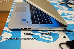HP ENVY 17-j100 側面インターフェース