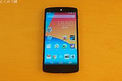 貼ってみた 光沢タイプ 液晶保護シート 『Crystal Shield Google Nexus 5』(液晶保護フィルム)