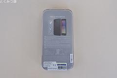 パッケージ Nexus5用ケース SPIGEN SGP Google Nexus5 ケース ネオ・ハイブリッド (メタル・スレート【SGP10562】)