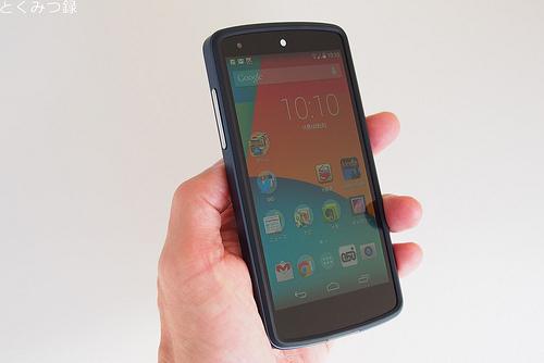 Nexus5用ケース SPIGEN SGP Google Nexus5 ケース ネオ・ハイブリッド (メタル・スレート【SGP10562】)