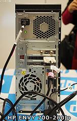 HP ENVY 700-260jp