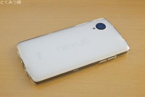 側面は透明、背面は半透明 TPUケース Google Nexus 5(クリア)+液晶保護シートセット
