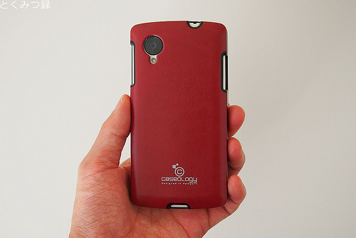 Caseology Ultra Fit Premium PU Leather Case for Google Nexus 5 (Leather Burgundy Red)