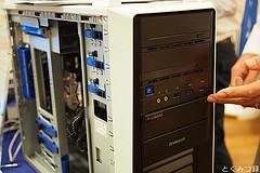 Endeavor Pro8000