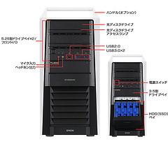 Endeavor Pro8000 正面