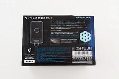 箱 サンワサプライ ワイヤレス充電スタンド(ブラック) WLC-STN11BK