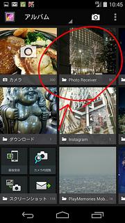 FUJIFILM X E2  Wi Fi接続でスマホに写真を転送