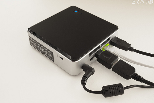 Diginnos Mini NUC-W5