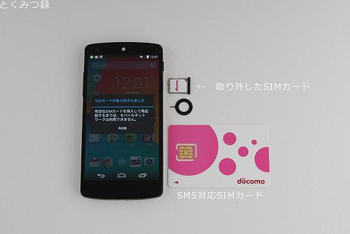 PC221732