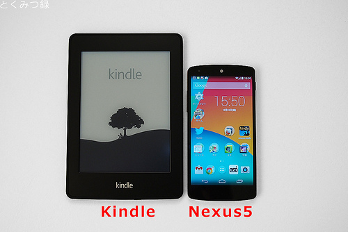 Nexus5と比較 Kindle Paperwhite 3G