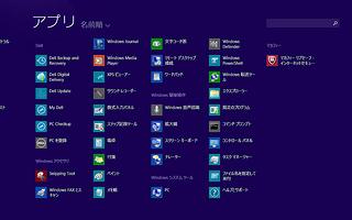 アプリ Dell Venue 8 Pro Windows 8.1 HDタブレット