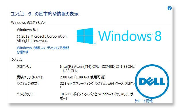 Dell Venue 8 Pro Windows 8.1 HDタブレット