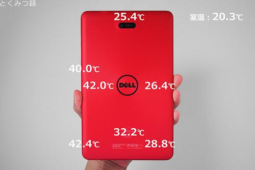 「Dell Venue 8 Pro」発熱