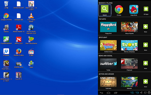 AndroidアプリをWindowsパソコンで手軽に楽しめるエミュレータ「BlueStacks」