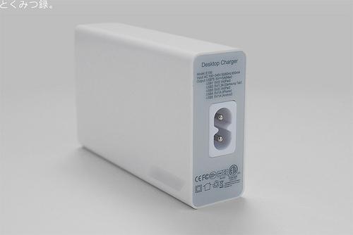 背面 Anker 5ポート USB急速充電器 ACアダプタ