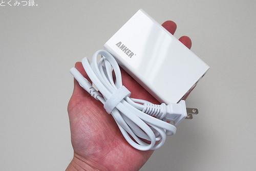 サイズはこのくらい Anker 5ポート USB急速充電器 ACアダプタ