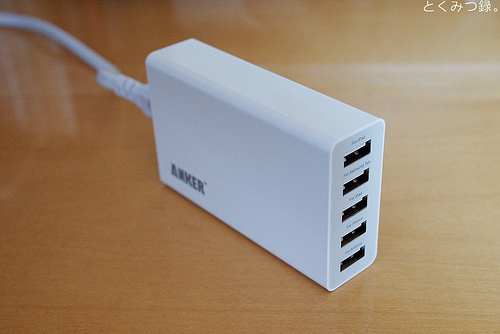 Anker 5ポート USB急速充電器 ACアダプタ