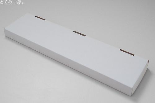 箱 バード電子 ウッドパームレスト