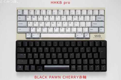 HHKB と センチュリー BLACK PAWN 赤軸