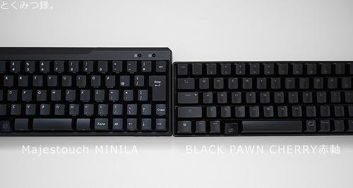 Majestouch MINILA と センチュリー BLACK PAWN 赤軸