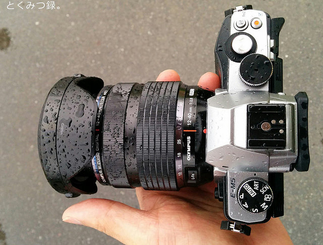 M.ZUIKO ED 12-40mmF2.8PRO