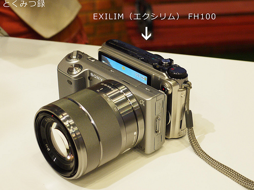 NEX-5  EXILIM(エクシリム) FH100 との比較