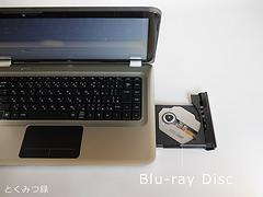 HP Pavilion Notebook PC dv6 夏モデル