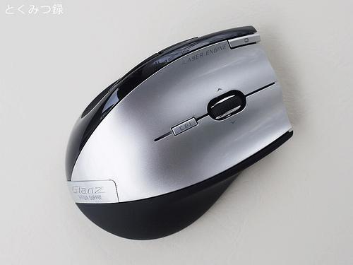 極小レシーバーワイヤレスレーザーマウス(6ボタン・シルバー)