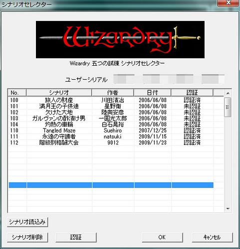 HP-ProBook-5220m00011