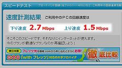 HP-ProBook-5220m00032