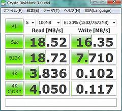 HP ProBook 5220m00034