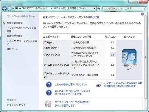 HP ProBook 5220m00037