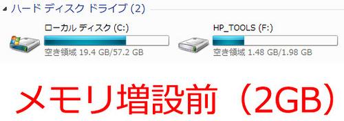 HP-ProBook-5220mMemory