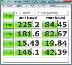 HP ProBook 5220m00043