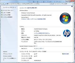 HP p7-1040jp