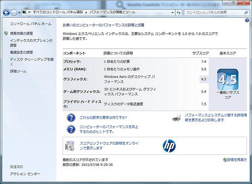 HP Pavilion s5-1030jp