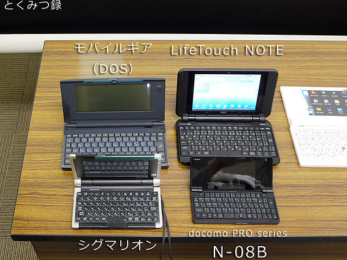 LifeTouch NOTE イベント