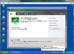 XPmode で ScanSnap