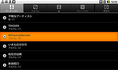 LifeTouch NOTE キャプチャ