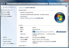 IdeaPad U260001