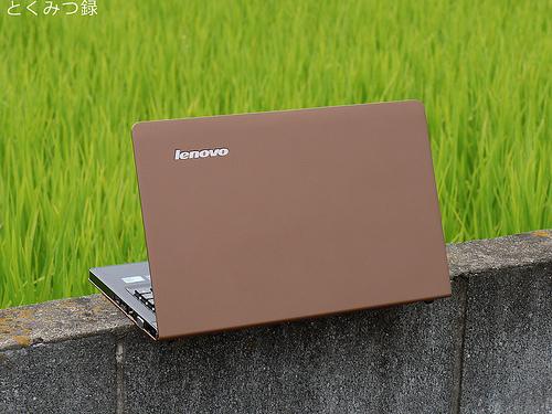 IdeaPad U260 (1)