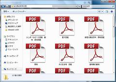 IdeaPad-U260016