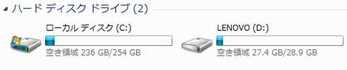 IdeaPad-U260005