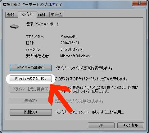 IdeaPad-U260001