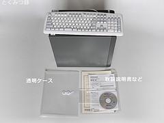 富士通 PRIMERGY TX100 S1