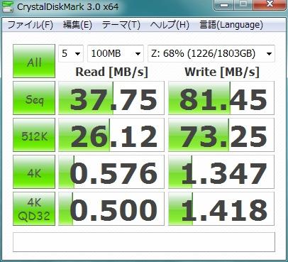 HP ProBook 5220m00081 WHS