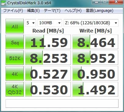 HP ProBook 5220m00082